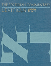 JPS Torah Leviticus