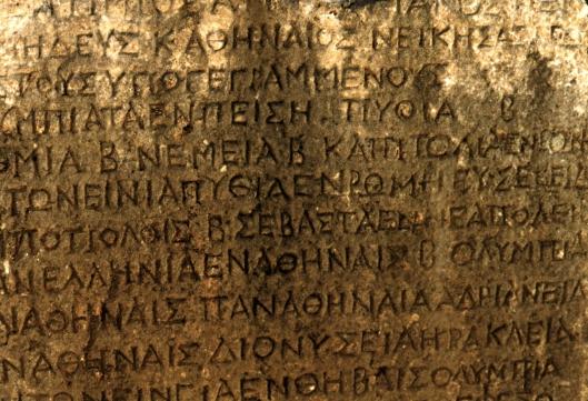 Delphi (XIX)